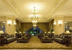 Eldora Hotel - Hue - Lobi