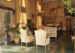 Hotel Caballero Errante - Madrid - Lobi