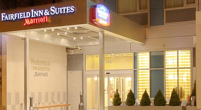 Fairfield Inn and Suites by Marriott New York Manhattan/Fifth Avenue - New York - Building