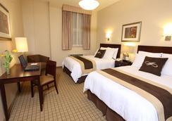 Pointe Plaza Hotel - Brooklyn - Kamar Tidur