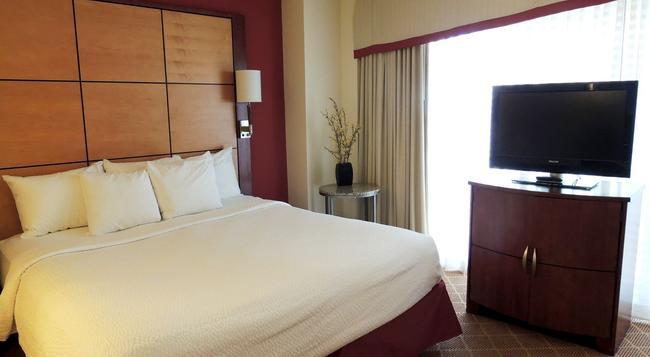 Days Inn Chicago - Hotel Versey - Chicago - Bedroom