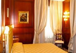 Boutique Hotel Trevi - Roma - Kamar Tidur