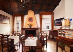 Pantheon Inn - Roma - Restoran
