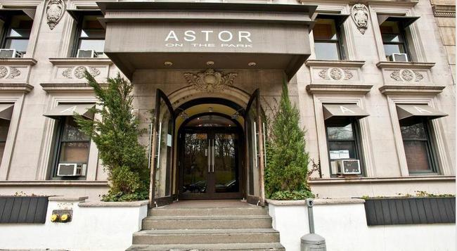 Astor On The Park - New York - Building