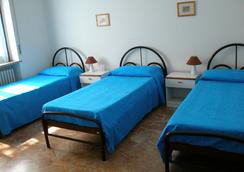 Verona Bottego Guesthouse - Verona - Kamar Tidur