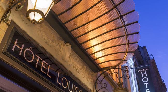 Hôtel Louison - Paris - Building