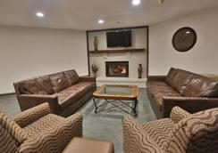 Ivy Court Inn & Suites - South Bend - Lounge