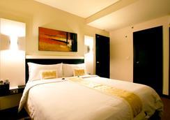 Aston Denpasar Hotel and Convention Center - Denpasar (Bali) - Kamar Tidur
