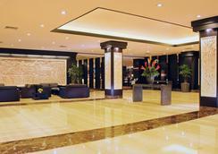 Aston Denpasar Hotel and Convention Center - Denpasar (Bali) - Lobi