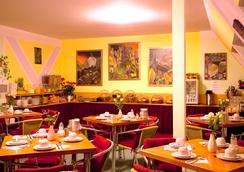 Hotel Kaiser - Berlin - Restoran