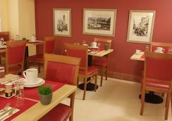 Hotel les Cigales - Nice - Restoran