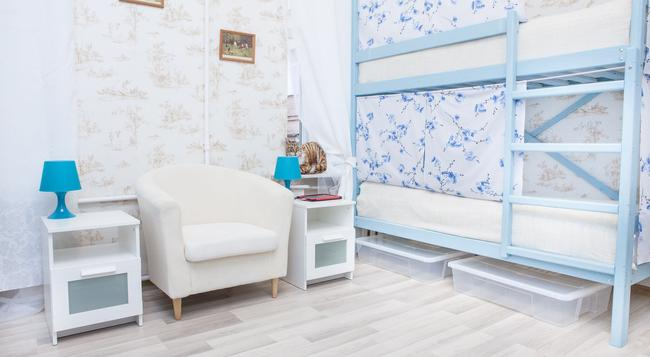 Hostels Rus - Strastnoy Bulvar - Moscow - Bedroom