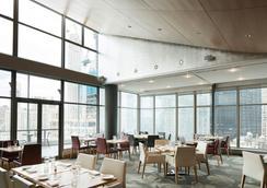 World Center Hotel - New York - Restoran