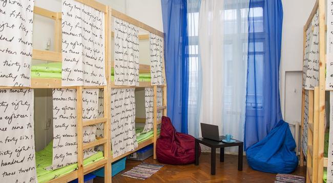 Hostels Rus – Kitay Gorod - Moscow - Bedroom