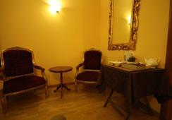 Hotel Termini - Roma - Kamar Tidur