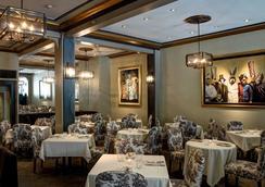 Executive Hotel Vintage Court - San Francisco - Restoran