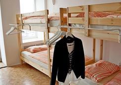 Antilopa Hostel - Vladivostok - Kamar Tidur