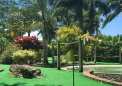 Universal Palms Hotel - Fort Lauderdale