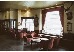 Aberdeen Northern Hotel - Aberdeen - Lobi