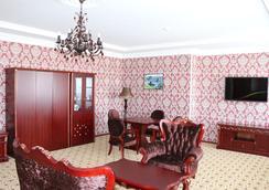 Magas Hotel - Astana - Ruang tamu