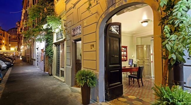 Boutique Hotel Anahi - Rome - Building