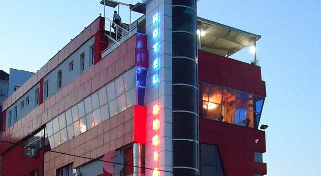 Hotel Adria International - Pristina - Building