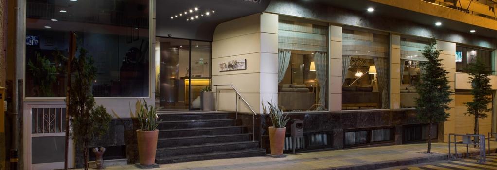Acropolis Select Hotel - Athens - Building