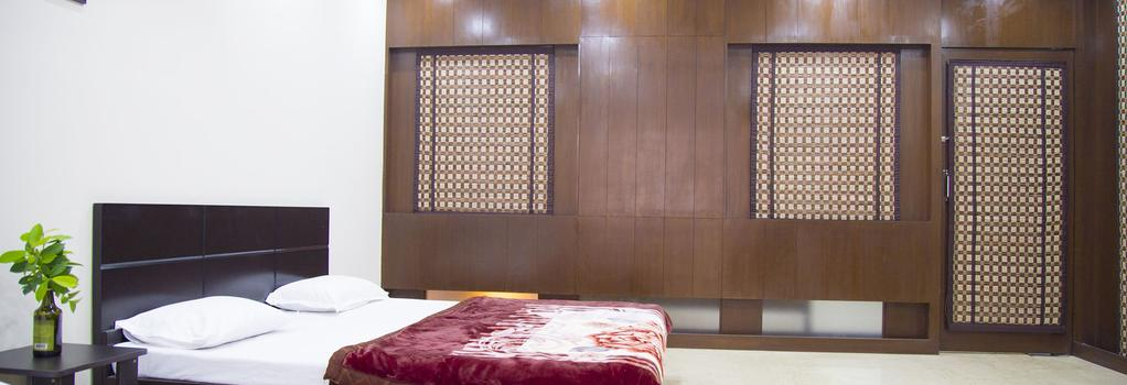 The Mulberry House - New Delhi - Bedroom