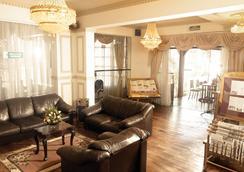 La Colonia - Cochabamba - Lounge