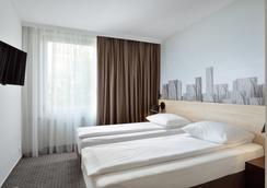 Hotel Park - Urban & Green - Ljubljana - Kamar Tidur