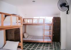 Chill Out Hostel - Malay - Kamar Tidur