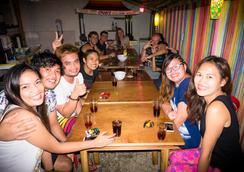 Chill Out Hostel - Malay - Lounge