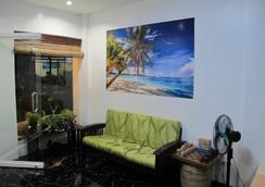 Cool Stay Inn - Malay - Lobi