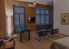 Brick Design Hotel - Moskwa - Kamar Tidur