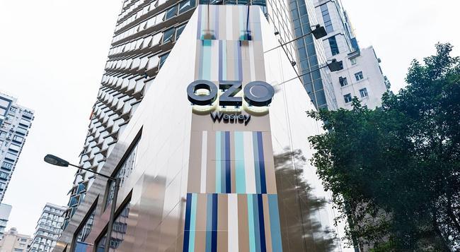 OZO Wesley Hong Kong - Hong Kong - Building