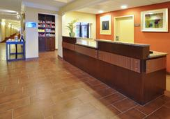 Comfort Inn Near Ft. Bragg - Fayetteville - Lobi
