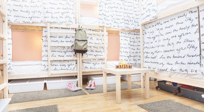 Hostel Rus - Triumfalnaya Ploschad - Moscow - Bedroom