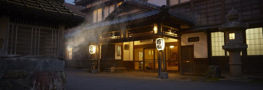 Wakamatsu Hot Spring Resort - Hakodate - Building