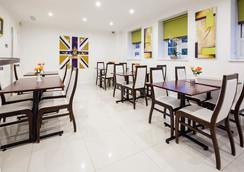 Kingsland Hotel - London - Restoran