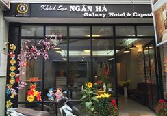 Galaxy Hotel & Capsule - Ho Chi Minh City - Pemandangan luar
