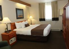 Northern Plains Inn - Minot - Kamar Tidur