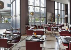 Hotel Ilunion Aqua 4 - Valencia - Restoran