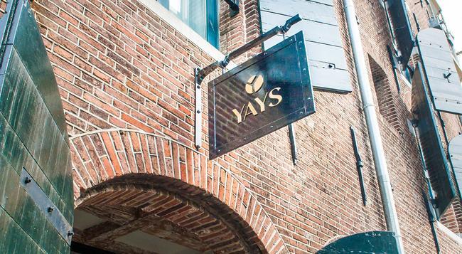 Yays Zoutkeetsgracht Concierged Boutique Apartments - Amsterdam - Building