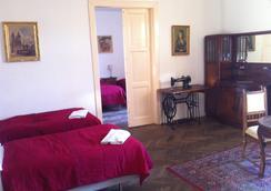 Hostel Rosemary - Praha - Kamar Tidur