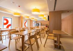 Moov Hotel Porto Norte - Porto - Restoran