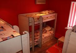 Foxhole Hostel - Novosibirsk - Kamar Tidur