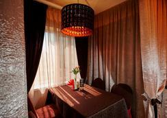 Marmelade Hotel - Perm - Restoran