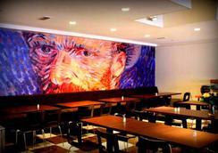 Hotel Van Gogh - Amsterdam - Restoran