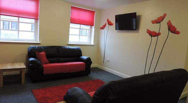 Arena House - Liverpool - Lounge