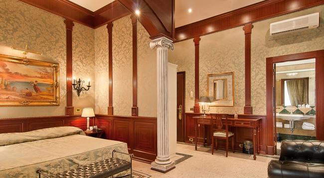 Hotel Celio - Rome - Bedroom